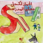 l'âne khal